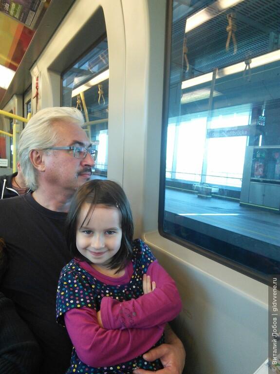 Венское метро.