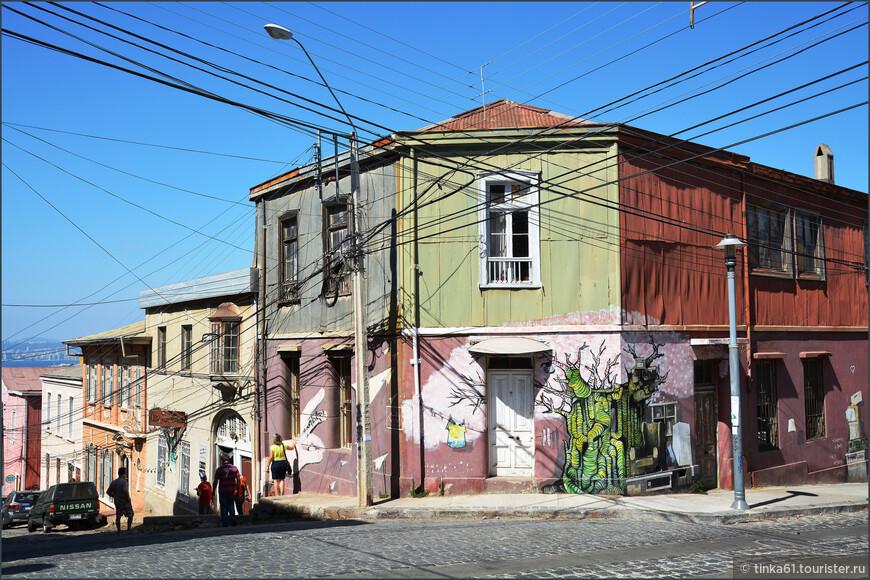 Повсюду граффити. Вальпараисо очень художественный город, где живет много художников артистов. Они то и разрисовывают стены его домов, чтобы жилось веселее.  И повсюду хитросплетенья проводов.