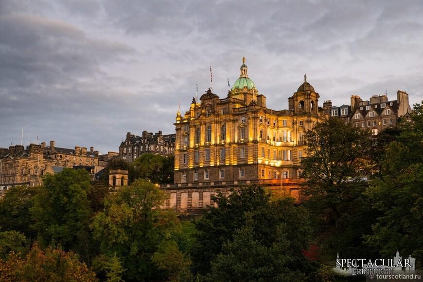 Bank of Scotland - один из старейших частных банков Шотландии