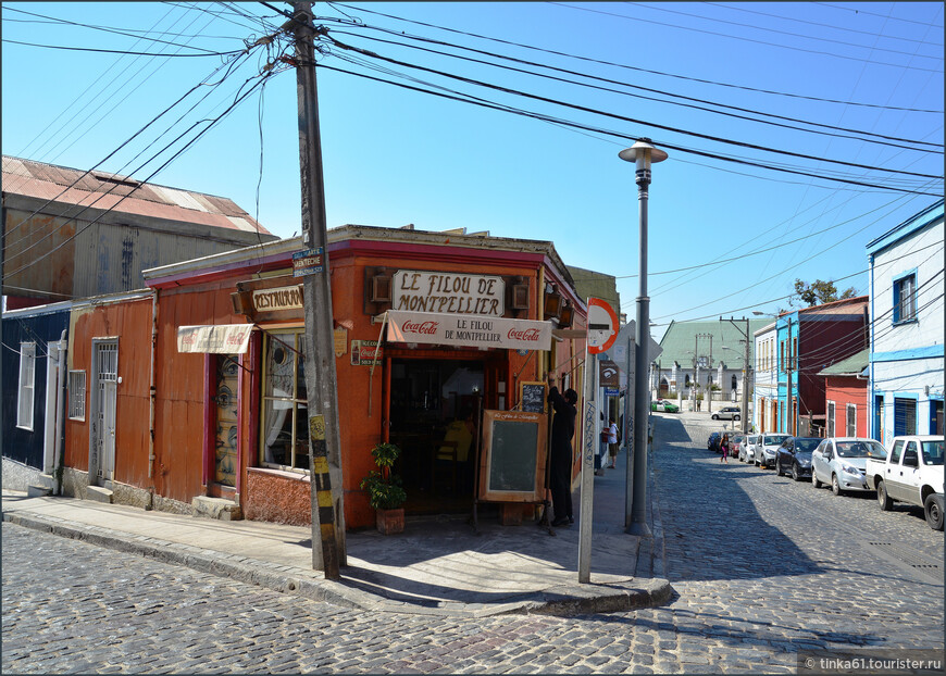 Известный  французский ресторанчик. Его хозяин-француз в свой время приехал в Вальпараисо, влюбился в одну чилийку и остался здесь. А потом открыл это бистро. Тоже местная достопримечательность в стиле Лав стори.