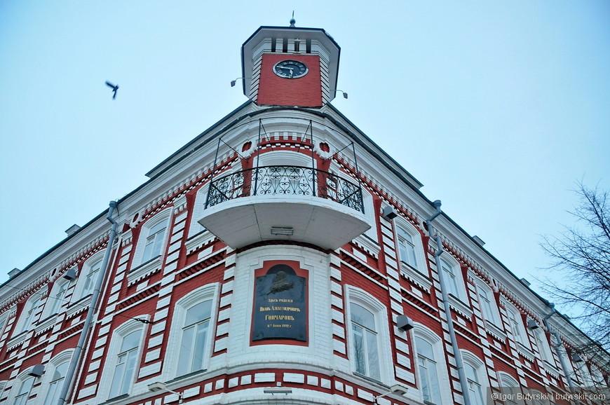09. Интересный дом в центре, старинная застройка Симбирска.