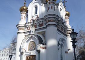Православный Екатеринбург.