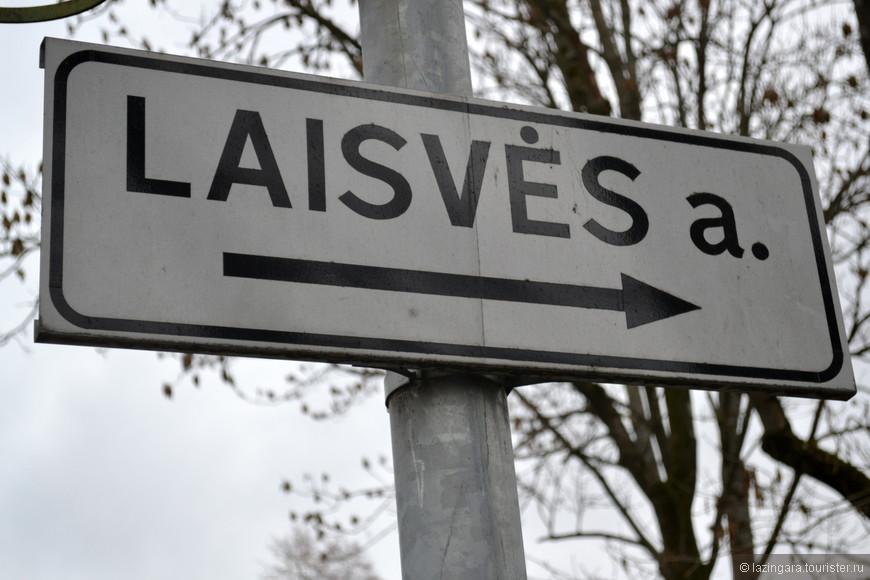 Где эта улица, где этот дом...