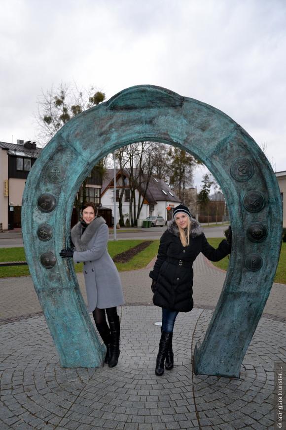 Загадали желание под счастливой подковой в Друскининкае. На её широких гранях изображены символы благополучия разных стран мира