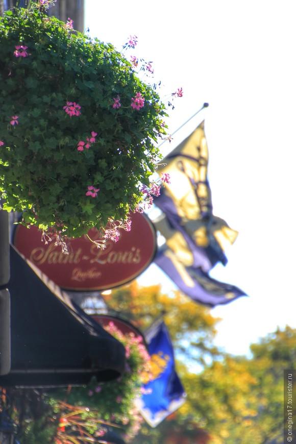 Легкая дымка, легкая грусть, теплая радость, шепот листвы и лепестки отцветающих цветов, осыпающихся к твоим ногам - это Квебек.