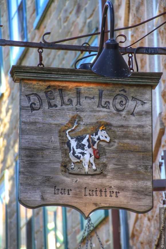 На вывеске изображена коровка. Хотя я думала, что собака. Я и не думала обижать художника, просто мы с ним видим по-разному...