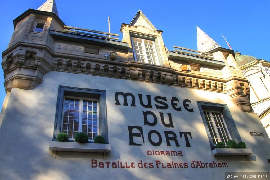 Музей Форта. Здесь собраны минлые мелочи, с которых начиналась жизнь первых поселенцев.