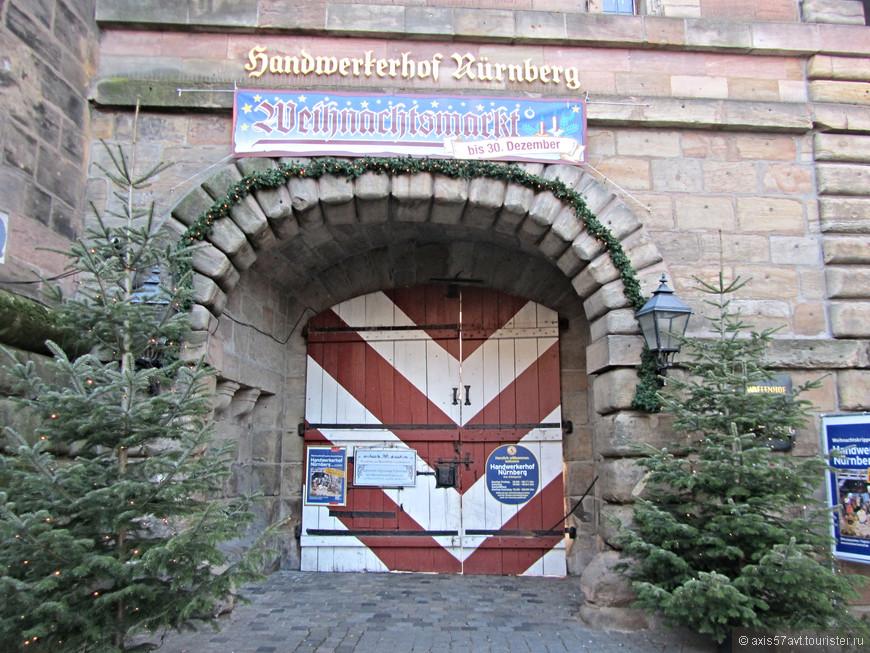 26 декабря выходной. Ворота на замке.