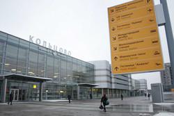 Екатеринбургский аэропорт Кольцово получил 4 звезды Skytrax