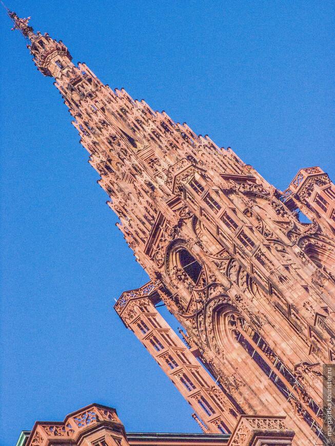 башня собора Девы Марии в Страсбурге