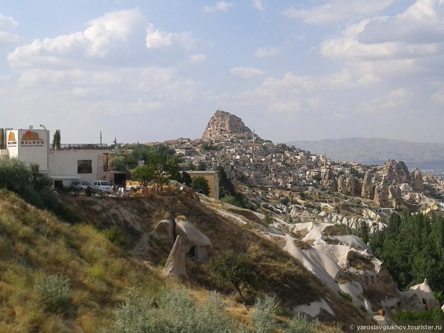 Вид на крепость Учхисар.