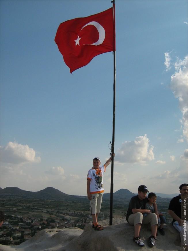 С флагом Турции на вершине крепости Учхисар.