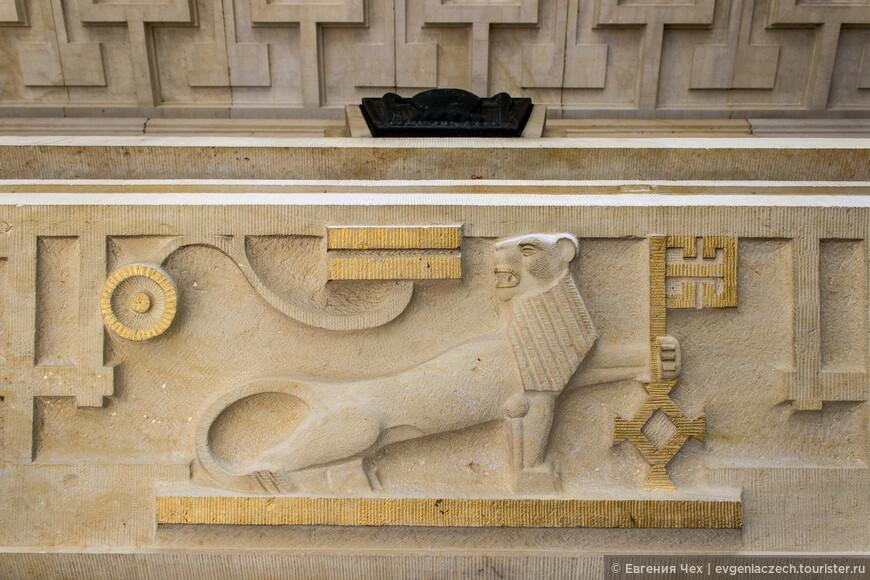Лев и ключ - символы Бремена.