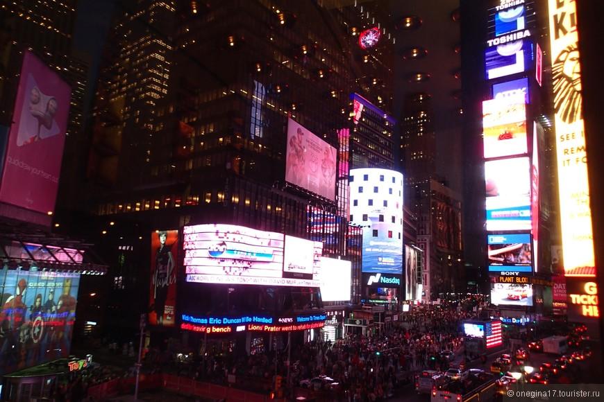 Таймс-сквер. Здесь всегда кипит и бурлит жизнь, не замирая ни на минуту.