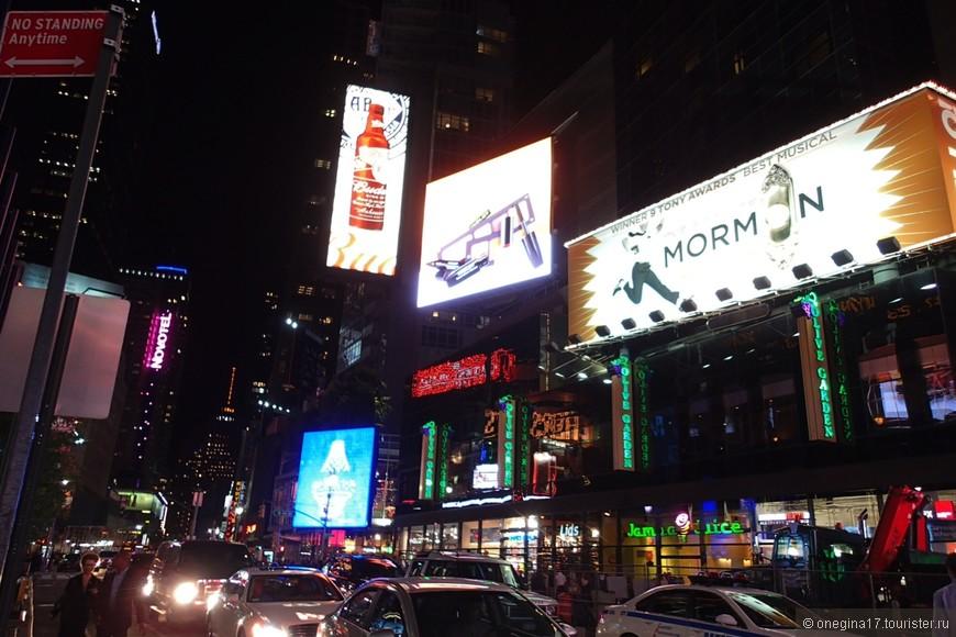 Ночной Нью-Йорк.
