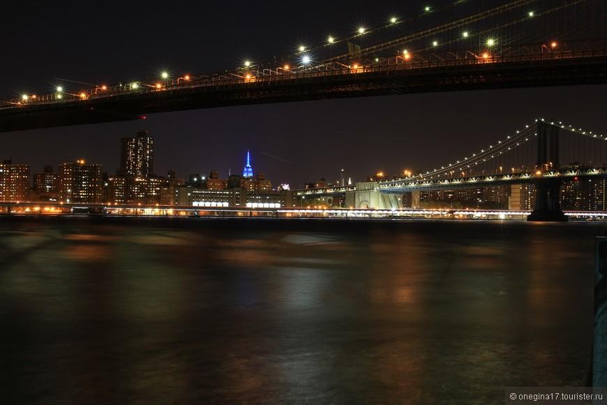 Бруклинский и Манхэттенский мосты.