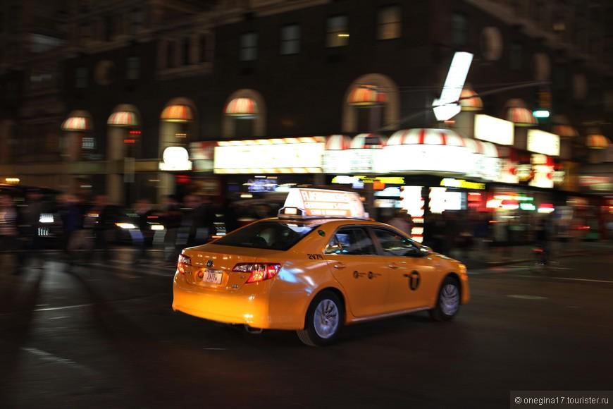 Желтые такси - настоящий символ Нью-Йорка.