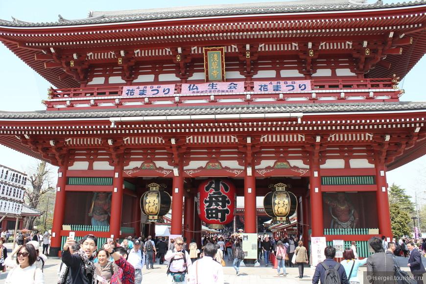 Сэнсо-дзи - так же известен как храм богине Каннон, расположенный в Асакуса, один из самых красочных и популярных храмов Токио.