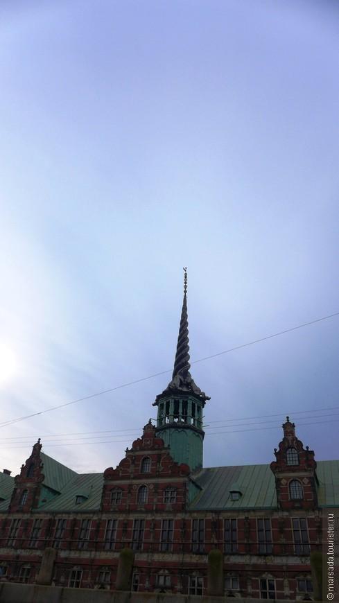 Главная достопримечательность биржи – восхитительный шпиль-талисман, сделанный в виде поднятых сплетенных хвостов четырех драконов. Высота шпиля – 54 метра, на его пике – три короны, олицетворяющие союз Дании со Швецией и Норвегией, в страрые времена был чем-то вроде громоотвода