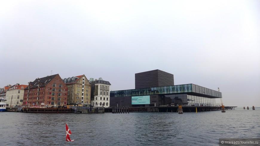 Справа - королевский Датский театр.