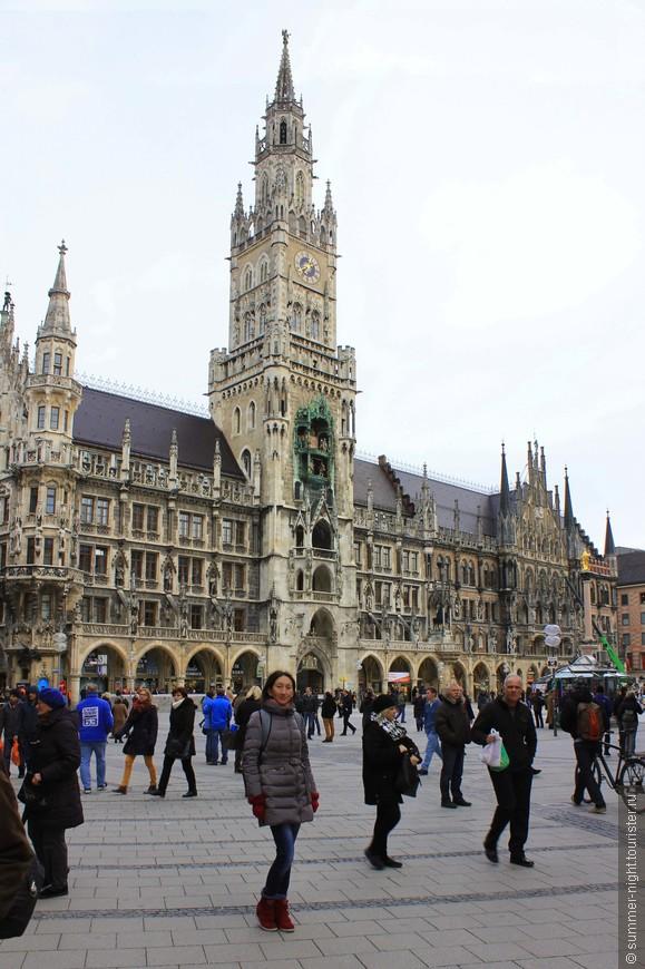 День №1. Мюнхен. Мариенплатц и Новая ратуша.