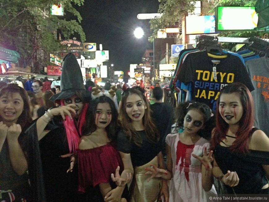 Хэллоуин в Бангкоке