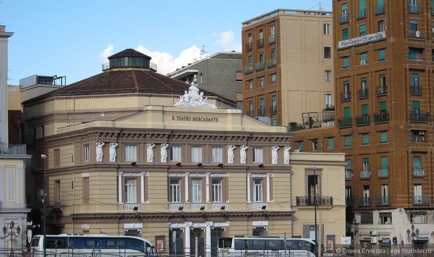 Театр на Муниципальной площади