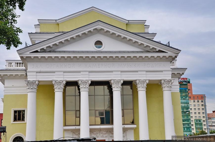 30. Зал органной музыки, отлично отреставрирован (кроме тонированных стекол).