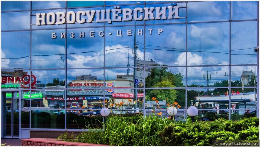 на ул. Сущевский вал