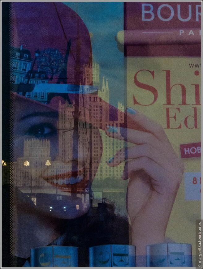отражение Выстки на Котельнической набережной в рекламном щите