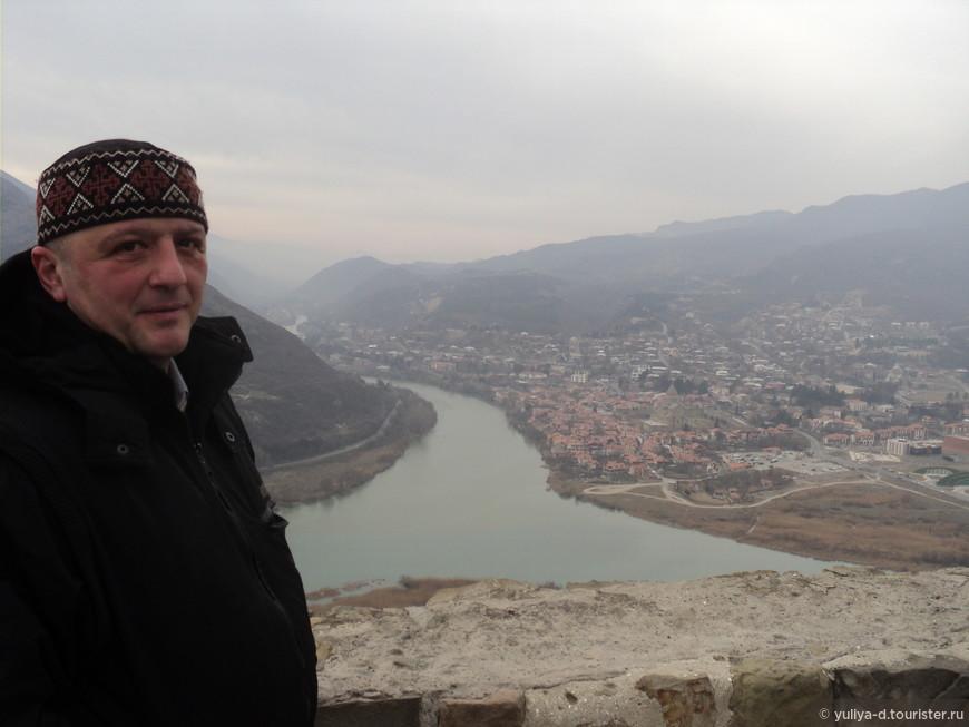 Михаэль. Вид с Джвари на встречу двух рек - Куры и Арагвы