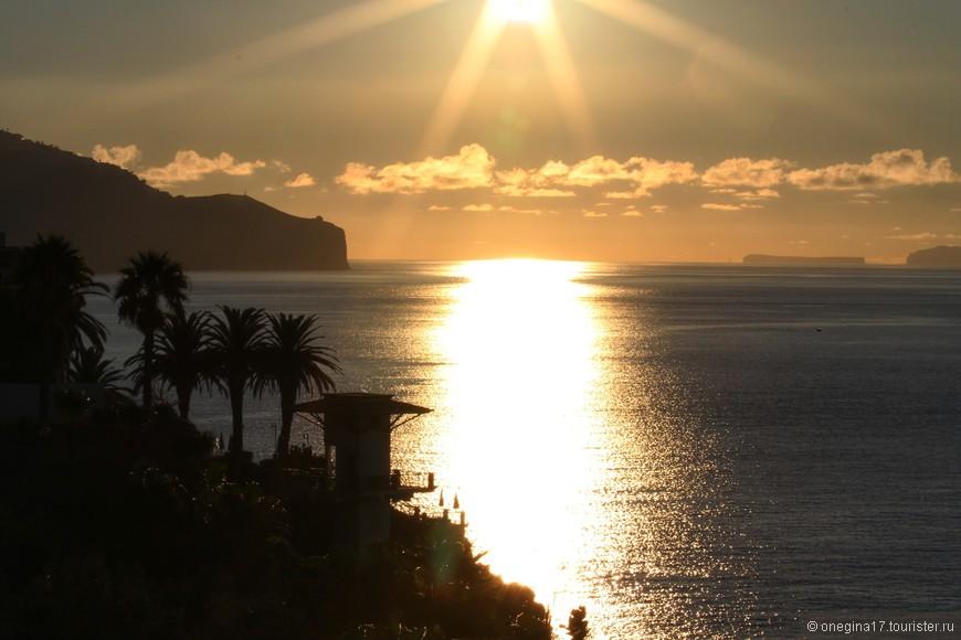 Солнце Мадейры.
