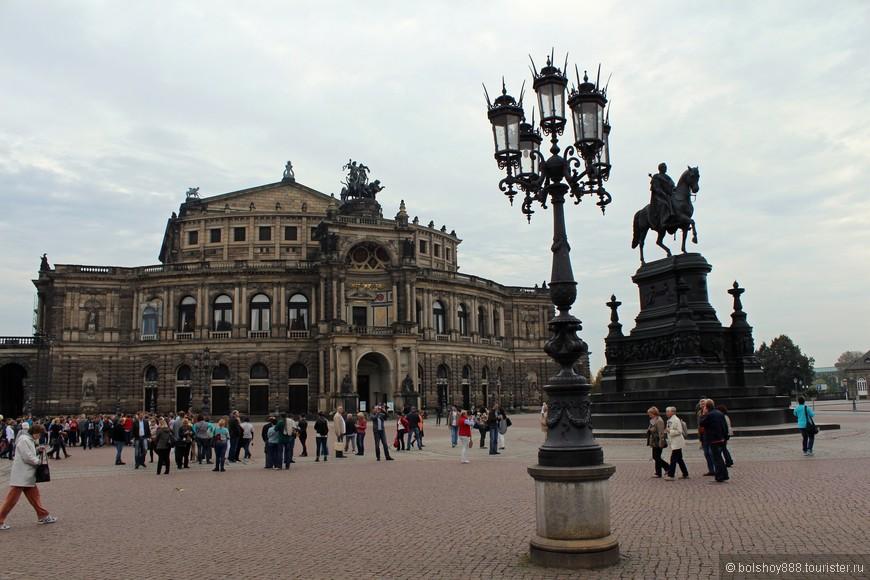 Саксонская государственная опера и памятник королю Иоганну Саксонскому.