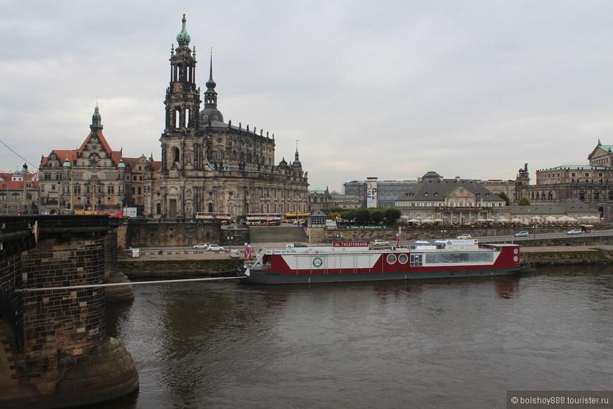 Хофкирхе-представляет собой самую большую церковь Германии.