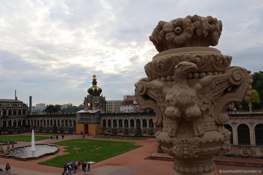Цвингер. Здесь находятся различные музеи, среди которых наиболее известна Дрезденская картинная галерея.