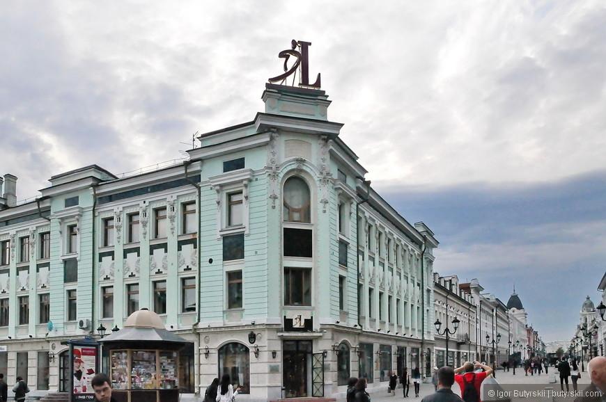 02. В 1552 году, во время штурма Казанского Кремля московскими войсками Ивана Грозного, обе его стены южнее и севернее улицы были проломлены взрывами, а улица была названа сначала Проломной, а затем Большой Проломной.
