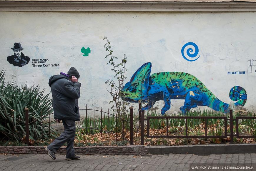 Графити и жизнь.