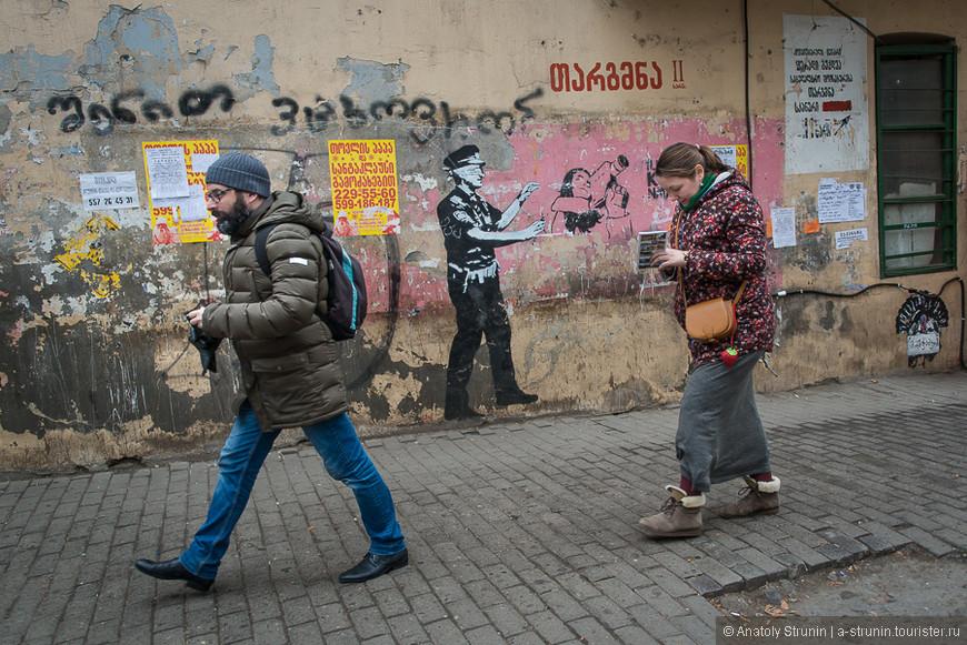 1026_Грузия_by Anatoly Strunin.jpg