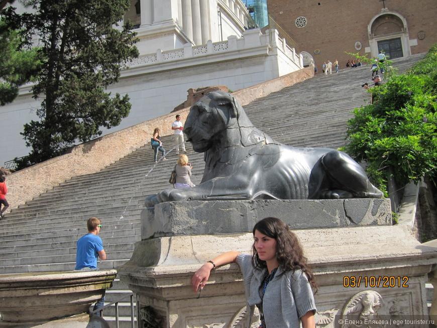Лестница, ведущая к базилике Санта-Мария-ин-Арачели. Эта лестница - соседняя с лестницей Микеланджело Кордоната (Cordonata), идущей к Капитолийским музеям. У основания Кордонаты находятся 2 мраморные статуи древнеегипетских львов.