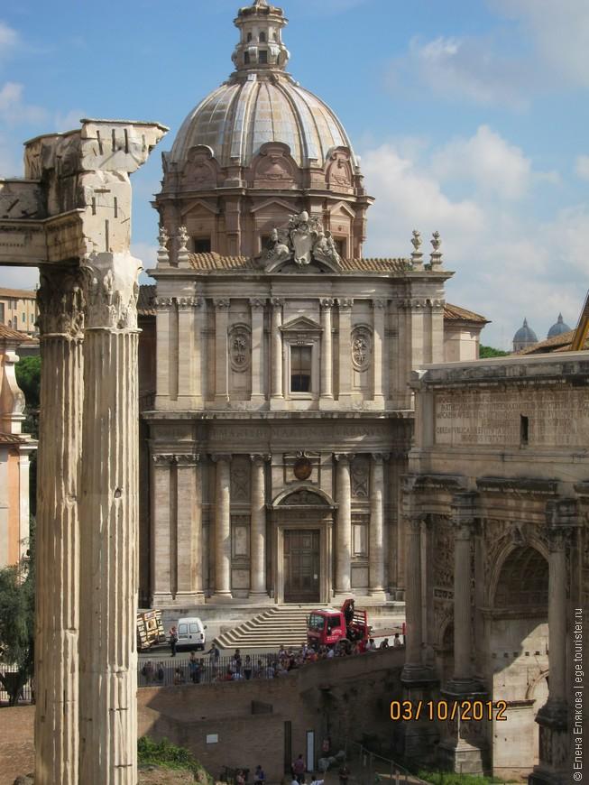 Римский Форум, церковь Святых Луки и Мартины (1634-1650 гг., архитектор Пьетро да Кортона)
