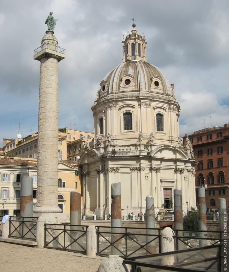 Santissimo Nome di Maria al Foro Traiano - церковь Святого Имени Марии в Форуме Траяна (17 век) и Колонна Траяна на Форуме Траяна, построена архитектором Аполлодором Дамасским в 113 году  в честь побед Траяна над даками.