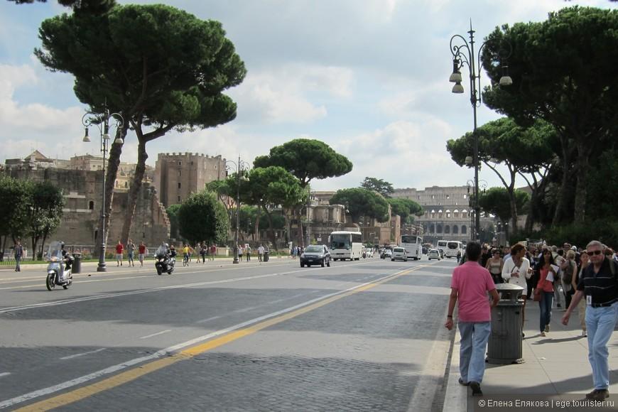 Улица, ведущая к Колизею