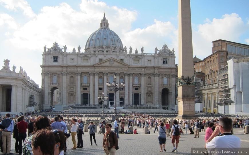 Была огромная очередь в собор Святого Петра (Базилика Св. Петра), т.к. по средам Папа проводит встречи, а была как раз среда. Первая базилика была построена в 326 году, в правление первого христианского императора Константина, данный собор строили больше 100 лет в 16 и 17 веках. . Когда-то на месте собора располагался цирк Нерона, от него остался обелиск, привезенный Калигулой мз Египта, который до настоящего времени стоит на площади. Именно в цирке Нерона мученическую смерть в 66 году принял Святой Петр.