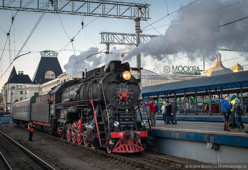 Москва, Ярославский вокзал...
