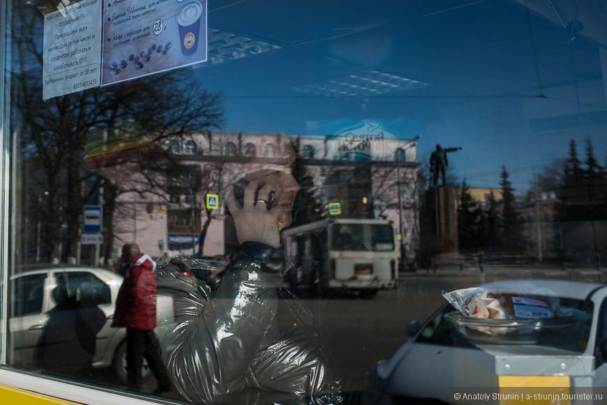 Метафизическая фотография - весь Ярославль в одном отражении!..