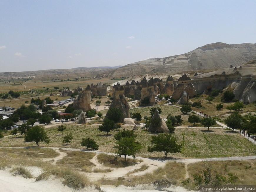 Долина Монахов.