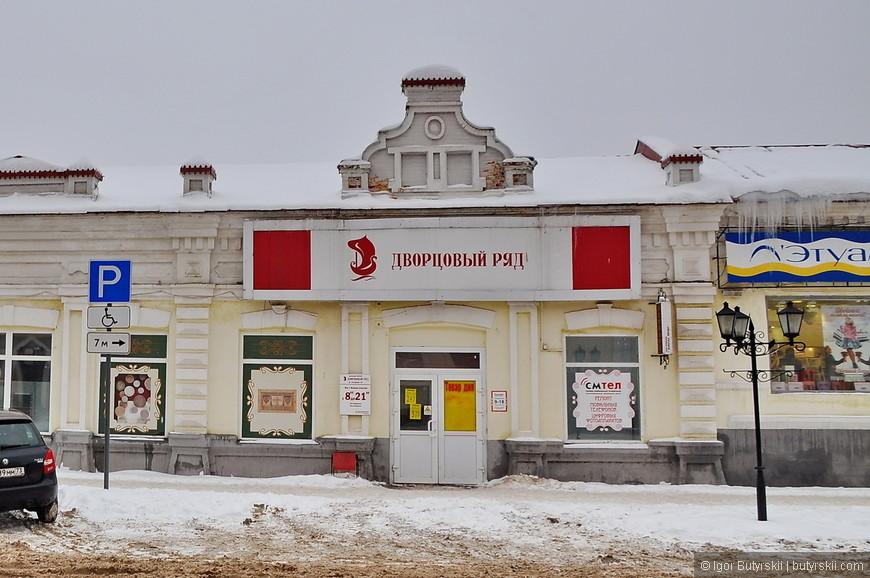 04. Похожая ситуация с издевательством над старыми постройками как в Рославле, Бугуруслане, Ельце.