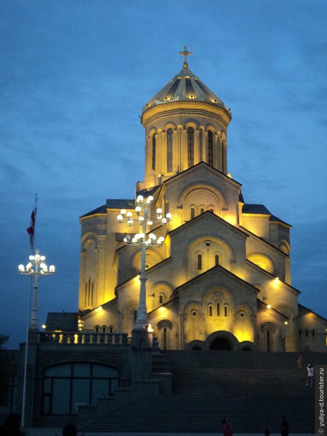Кафедральный собор Тбилиси - Самеба (Святой Троицы)