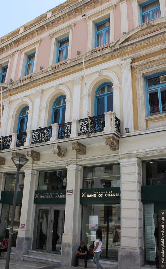 Отделение банка Ханьи на улице 25 Августа.