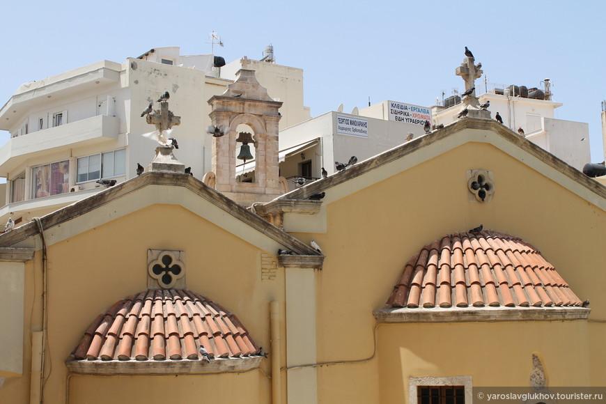 Малый собор Святого Мины.